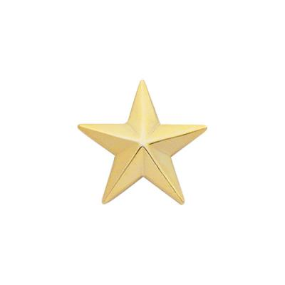 "Single Star Collar Brass 0.97"", Gold Finish"